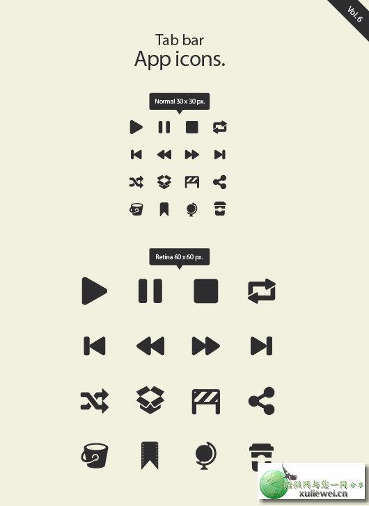 矢量素材下载:app网络图标矢量素材