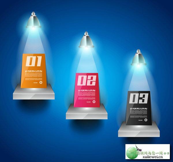 矢量素材下载:创意灯光照射展示层板数字编码矢量素材