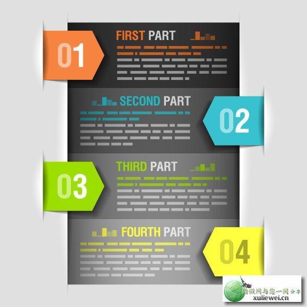 矢量素材下载:创意商务数据图形信息模板矢量素材2