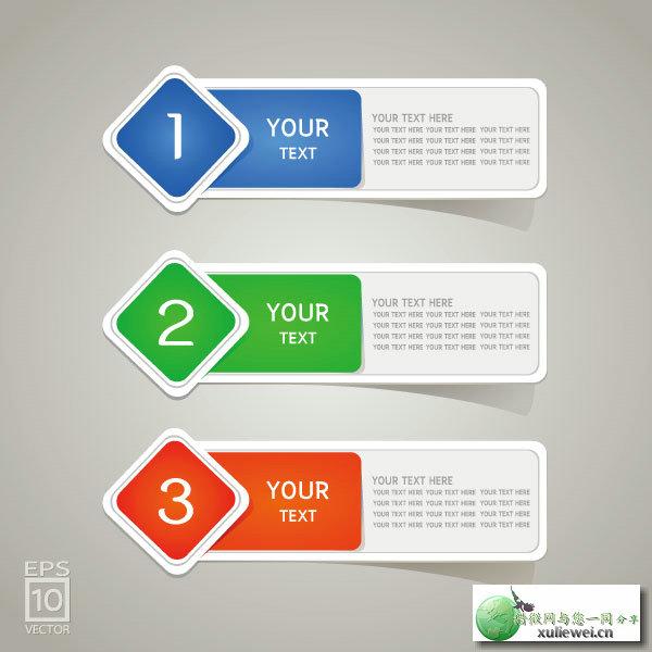 矢量素材下载:多彩贴纸数字信息标签矢量素材