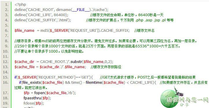 wordpress二次开发:无需插件实现代码高亮