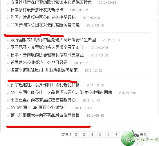 dedecms二次开发:织梦列表页每隔N行文章添加一条分隔线