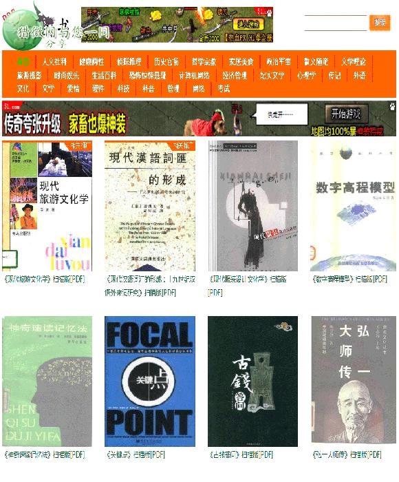 wordpress cms主题下载:比较稀有的图书类主题-BookCMS0.1
