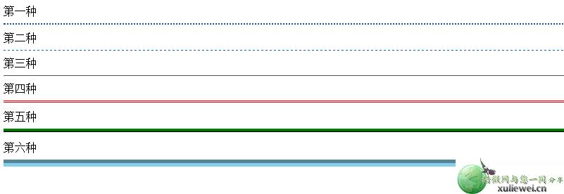 使用PHP/HTML画横线(虚线)代码教程