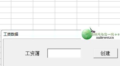 Excel VBA 在当前工作薄所在路径创建新工作簿的方法