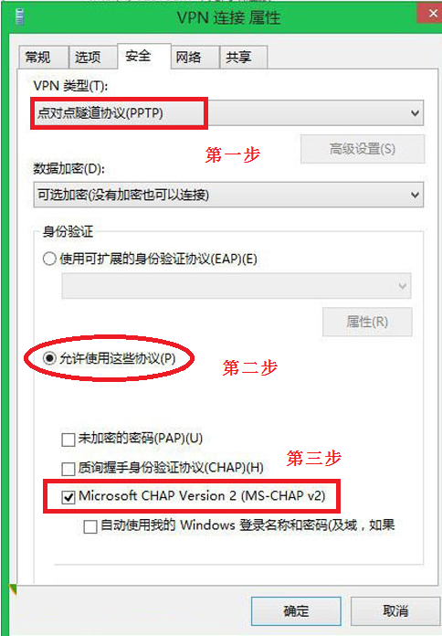 WIN10连接VPN 错误812,连接被阻止