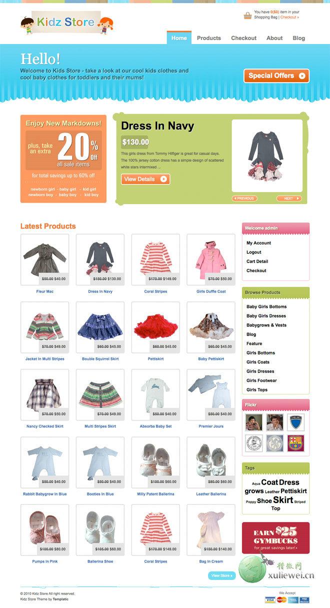 WordPress商城主题:儿童主题母婴商城Kidz Store中文版V1.5.2