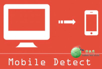 WordPress插件WP Mobile Detect判断手机、平板还是PC并显示对应的内容