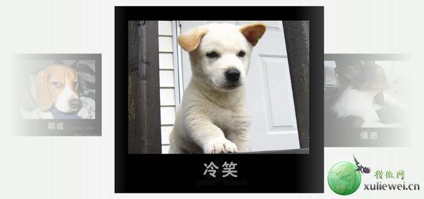 HTML5移动端图片左右切换动画脚本代码免费下载