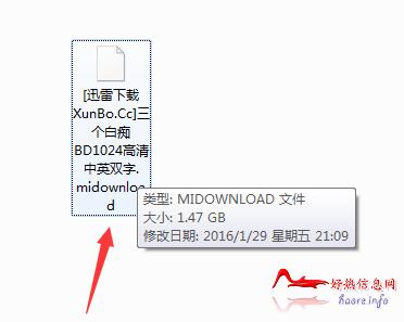 midownload什么文件?怎么打开midownload文件?