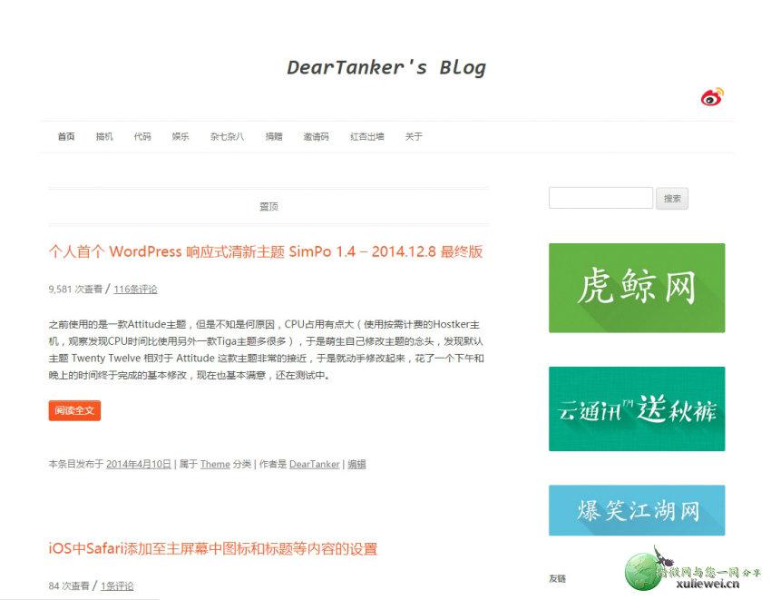 wordpress博客主题:SimPo响应式清新网站模板