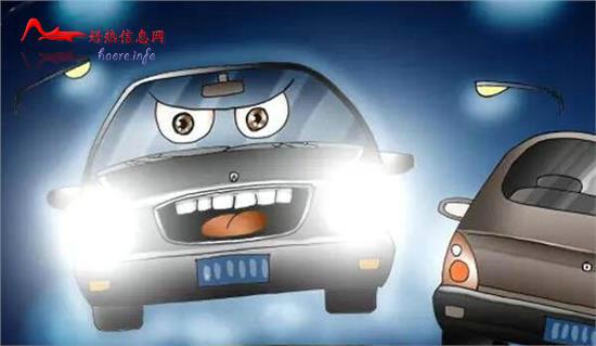 夜晚如何安全行车?