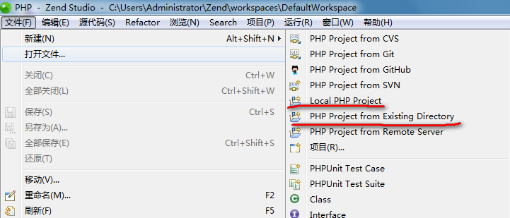 开发工具:zend studio怎么取消自动生成index.php?
