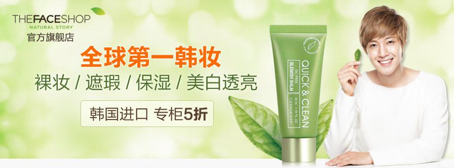 女人必须知道的化妆品知识:化妆品防腐剂作用机理