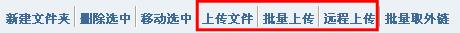 yunfile注册操作教程
