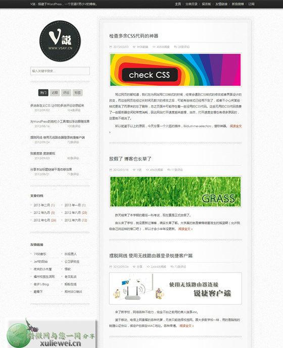 wordpress模板下载:国外灰色质感PremiumPixels主题